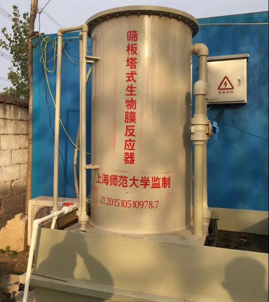 环保科技篇 市场规模达数千亿,专访国人原创低成本脱氮技术-世环会【国际环保展】