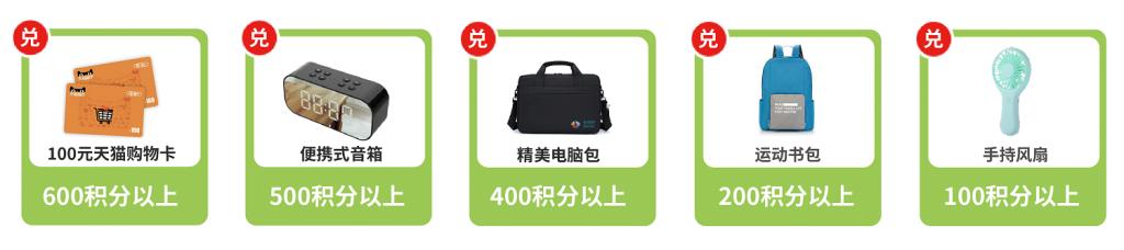 观众福利-世环会【国际环保展】