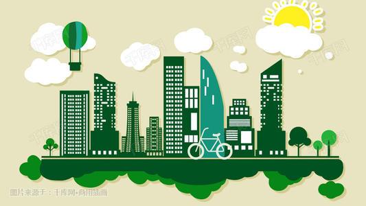 低碳目标赋予产业新一轮机遇,环保企业何去何从?