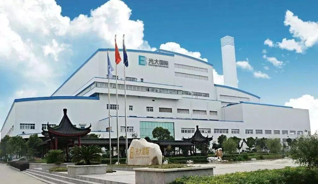 呼和浩特市政府与中国光大环境集团项目对接洽谈会举行